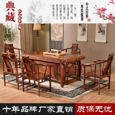 红木家具直销花梨木中式仿古茶桌实木功夫茶艺桌卷舒茶台特价组合