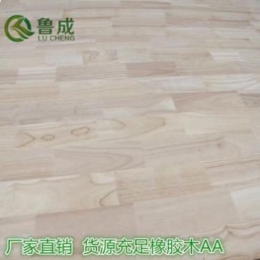 无节橡胶木家具橱柜集成板材 E0双AA实木齿接插接板