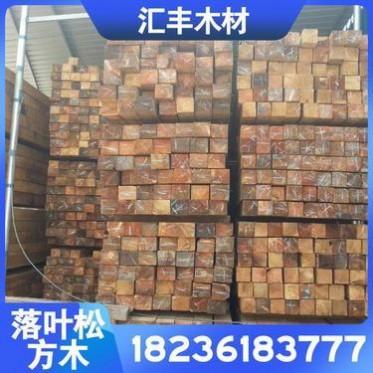 优质落叶松方木优质落叶松6M—70cm原木强MPa落叶松方木优质原木直销 板材板材直销加工