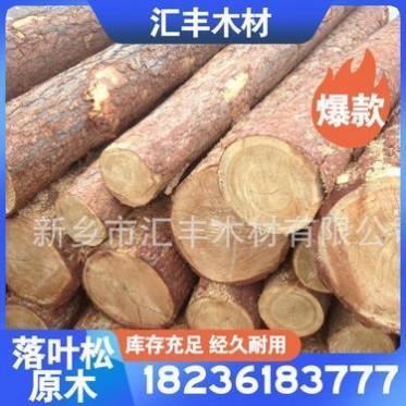 落叶松四面刨光2cm✘4cm沙发条木材加工 东北落叶松原木厂家定制家居木材 家具木材厂家加工木材
