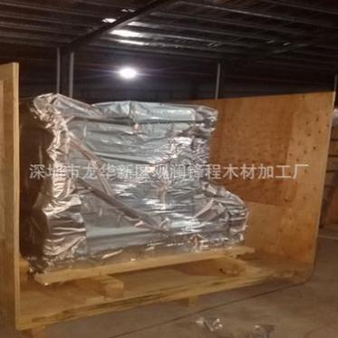 专业订做优质 包装木箱木托大型设备木箱熏蒸优质木箱真空包装