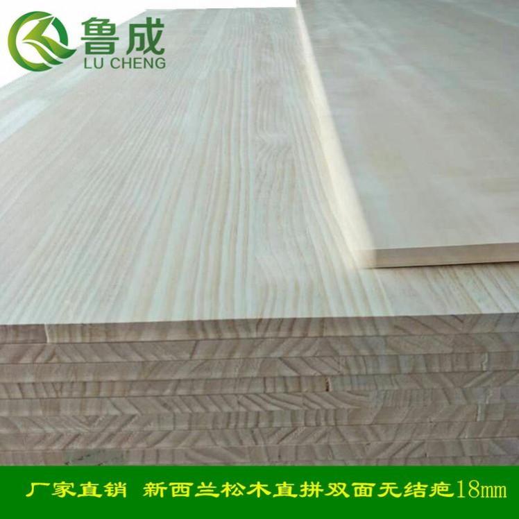 厂家直销EO级新西兰辐射松直拼板2440*1220*7m双面无结实木板材