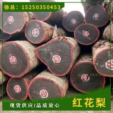 厂家直销红花梨板材木料 防腐红花梨原木大板 建筑工程邵氏紫檀