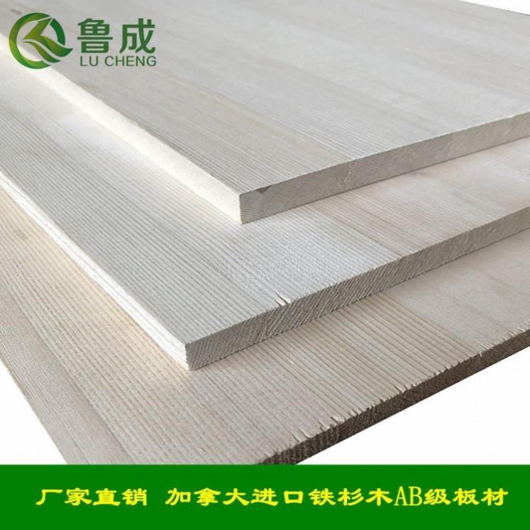 厂家直销铁杉原木直拼板衣柜橱柜实木装修板 AA级环保家具板