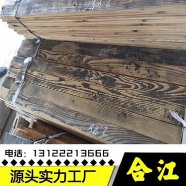 厂家定制加工旧木头,旧木板,仿古风格,原始做旧板材