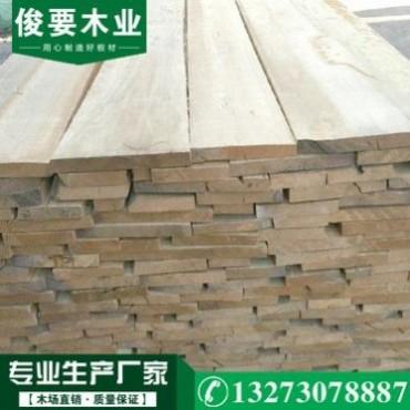 【俊要木业】白椿木板材 木厂直销 椿木板材