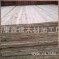 荐 不易劈裂杉木板材 杉木板材 实木板 橱柜衣柜木板材批发