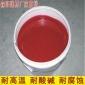 厂家直销供应 防腐材料 保温隔热材料 防腐产品