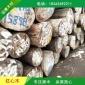【运建木业】进口红心柏木原木板材 美国红心柏木 黄柏木原木板材 可加工定制