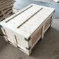 包装箱普通木箱包装箱免熏蒸胶合板松木五金配件 仪器包装周转箱